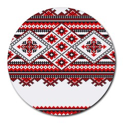Consecutive Knitting Patterns Vector Round Mousepads