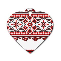 Consecutive Knitting Patterns Vector Dog Tag Heart (One Side)