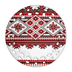 Consecutive Knitting Patterns Vector Round Filigree Ornament (two Sides)