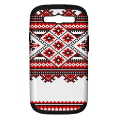 Consecutive Knitting Patterns Vector Samsung Galaxy S III Hardshell Case (PC+Silicone)