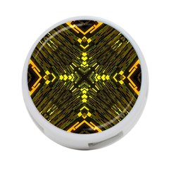 Abstract Glow Kaleidoscopic Light 4-Port USB Hub (Two Sides)