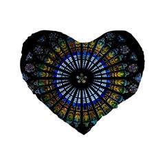 Stained Glass Rose Window In France s Strasbourg Cathedral Standard 16  Premium Heart Shape Cushions