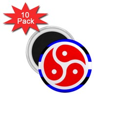 Bdsm Rights 1.75  Magnets (10 pack)