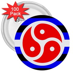 Bdsm Rights 3  Buttons (100 pack)