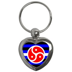 Bdsm Rights Key Chains (Heart)