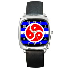 Bdsm Rights Square Metal Watch