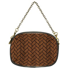 BRK2 BK-MRBL BR-WOOD (R) Chain Purses (One Side)