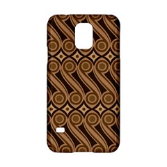 Batik The Traditional Fabric Samsung Galaxy S5 Hardshell Case