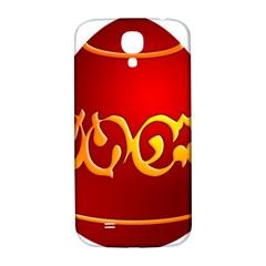 Easter Decorative Red Egg Samsung Galaxy S4 I9500/i9505  Hardshell Back Case