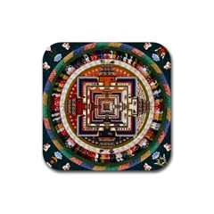 Colorful Mandala Rubber Square Coaster (4 Pack)