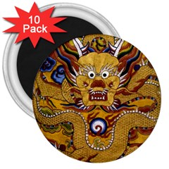 Chinese Dragon Pattern 3  Magnets (10 Pack)