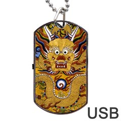 Chinese Dragon Pattern Dog Tag Usb Flash (two Sides)