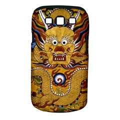Chinese Dragon Pattern Samsung Galaxy S Iii Classic Hardshell Case (pc+silicone)