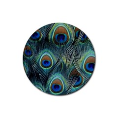 Feathers Art Peacock Sheets Patterns Rubber Round Coaster (4 Pack)