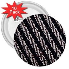 Batik Jarik Parang 3  Buttons (10 Pack)