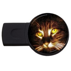 Cat Face Usb Flash Drive Round (4 Gb)