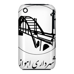 Seal Of Ahvaz Iphone 3s/3gs