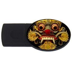 Bali Mask Usb Flash Drive Oval (4 Gb)