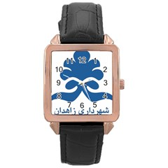 Seal Of Zahedan  Rose Gold Leather Watch