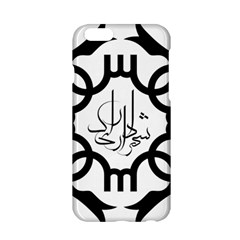 Seal Of Arak  Apple Iphone 6/6s Hardshell Case