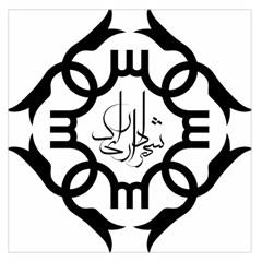 Seal Of Arak  Large Satin Scarf (square)