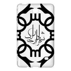 Seal Of Arak  Samsung Galaxy Tab 4 (7 ) Hardshell Case