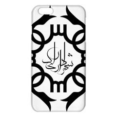 Seal Of Arak  Iphone 6 Plus/6s Plus Tpu Case