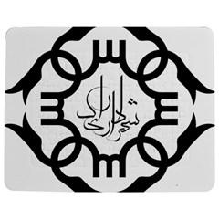 Seal Of Arak  Jigsaw Puzzle Photo Stand (rectangular)