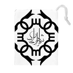 Seal Of Arak  Drawstring Pouches (extra Large)