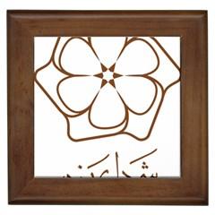 Logo Of Yazd  Framed Tiles