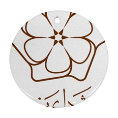 Logo Of Yazd  Ornament (round)
