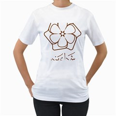 Logo Of Yazd  Women s T Shirt (white) (two Sided)