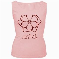 Logo Of Yazd  Women s Pink Tank Top