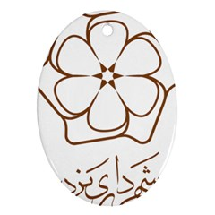 Logo Of Yazd  Oval Ornament (two Sides)