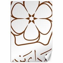 Logo Of Yazd  Canvas 12  X 18