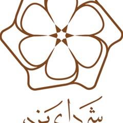 Logo Of Yazd  Magic Photo Cubes