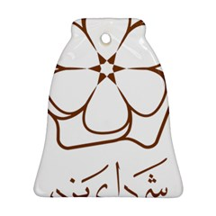 Logo Of Yazd  Bell Ornament (two Sides)