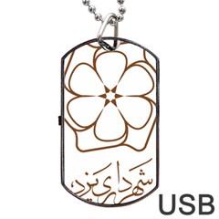 Logo Of Yazd  Dog Tag Usb Flash (two Sides)