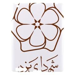 Logo Of Yazd  Apple Ipad 3/4 Hardshell Case