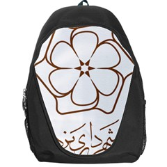 Logo Of Yazd  Backpack Bag