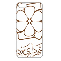 Logo Of Yazd  Apple Seamless Iphone 5 Case (clear)