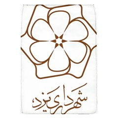Logo Of Yazd  Flap Covers (l)