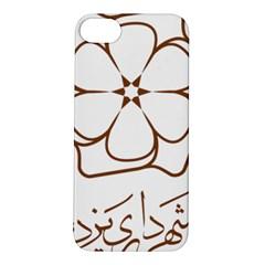 Logo Of Yazd  Apple Iphone 5s/ Se Hardshell Case