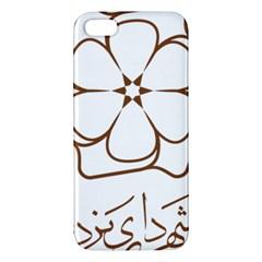 Logo Of Yazd  Iphone 5s/ Se Premium Hardshell Case