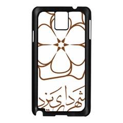 Logo Of Yazd  Samsung Galaxy Note 3 N9005 Case (black)