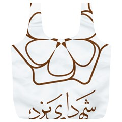 Logo Of Yazd  Full Print Recycle Bags (l)