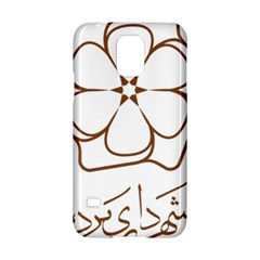 Logo Of Yazd  Samsung Galaxy S5 Hardshell Case