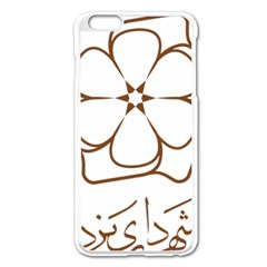 Logo Of Yazd  Apple Iphone 6 Plus/6s Plus Enamel White Case