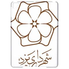 Logo Of Yazd  Apple Ipad Pro 9 7   Hardshell Case