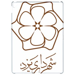 Logo Of Yazd  Apple Ipad Pro 12 9   Hardshell Case